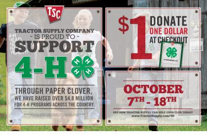 Support 4-H!